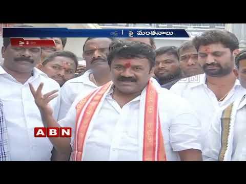 CM KCR and KTR meets PawanKalyan | TRS strategies over AP Politics | ABN Telugu