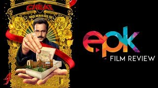 Epk Review of Emraan Hashmi Film Cheat | Cheat India | Why Cheat India