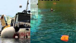 Ohridskoto ezero bulgarian song