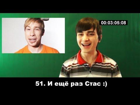 Мировой рекорд - 50 мемов за 3 минуты!