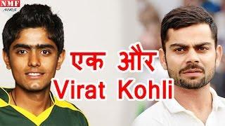 इस खिलाड़ी को कहा जा रहा है Pakistan का Virat Kohli