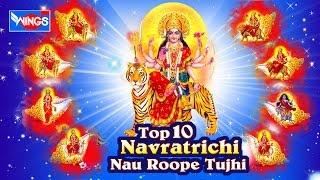 download lagu Top 10 Devi Amba Bai Song Marathi  Navratri gratis