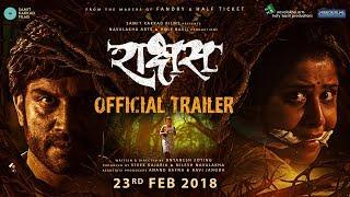 Raakshas Official Trailer | Sai Tamhankar | Sharad Kelkar | Fantasy Thriller | 23 Feb 2018