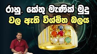 Piyum Vila | 12-12-2019 | Siyatha TV