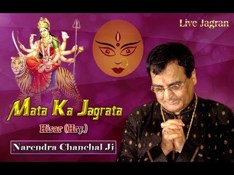 NARENDER CHANCHAL | Live Jagran | Mata Ki Bhente | Online Video | Live Streaming