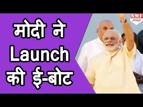 Varanasi के मल्लाहों को Modi का तोहफा, E-Boat से बदलेगी जिंदगी