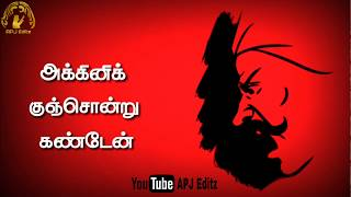 Bharathiyar tamil quotes whatsapp status | WhatsApp status Tamil video | WhatsApp status video Tamil