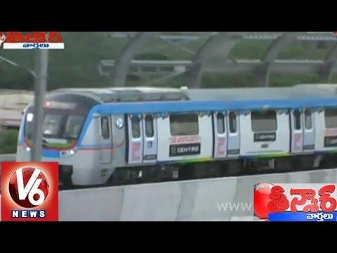 Hyderabad Metro rails to start soon - Teenmaar News