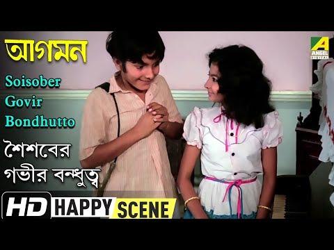 Soisober Govir Bondhutto | Happy Scene | Aagaman | Tapas Paul | Debashree Roy