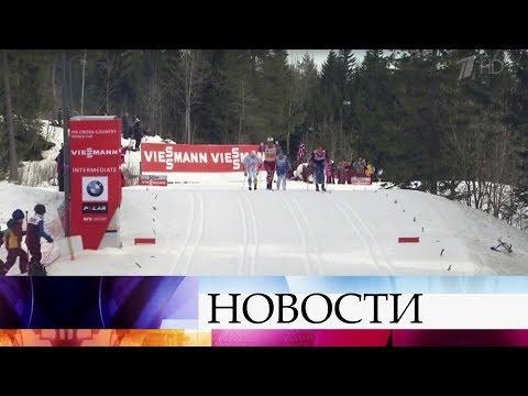 ВМОК представили обоснование дисквалификации российского лыжника Александра Легкова.