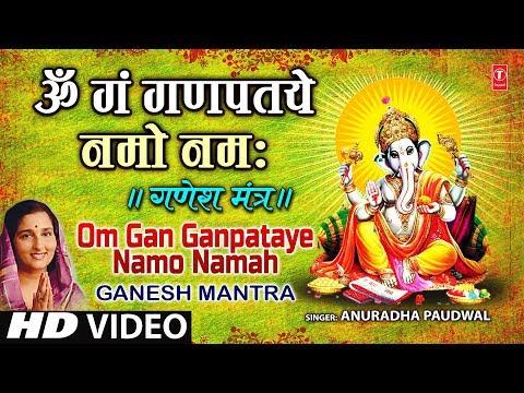 Om Gan Ganpataye Namo Namah Anuradha Paudwal [full Song] I Ganesh Mantra video