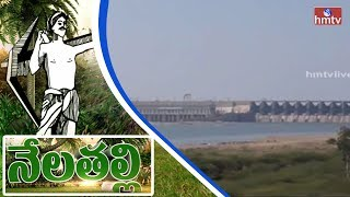 Farmers Facing Problems Due to Water Scarcity in Jurala and Almatti Project | Nela Talli
