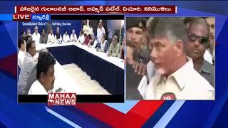 Chandrababu Press Meet After Complaining To CEO Against EC   MAHAA NEWS