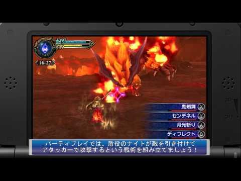 【3DS】『FFエクスプローラーズ』ジョブ紹介動画「ナイト」、「モンク」、「黒魔道士」が公開