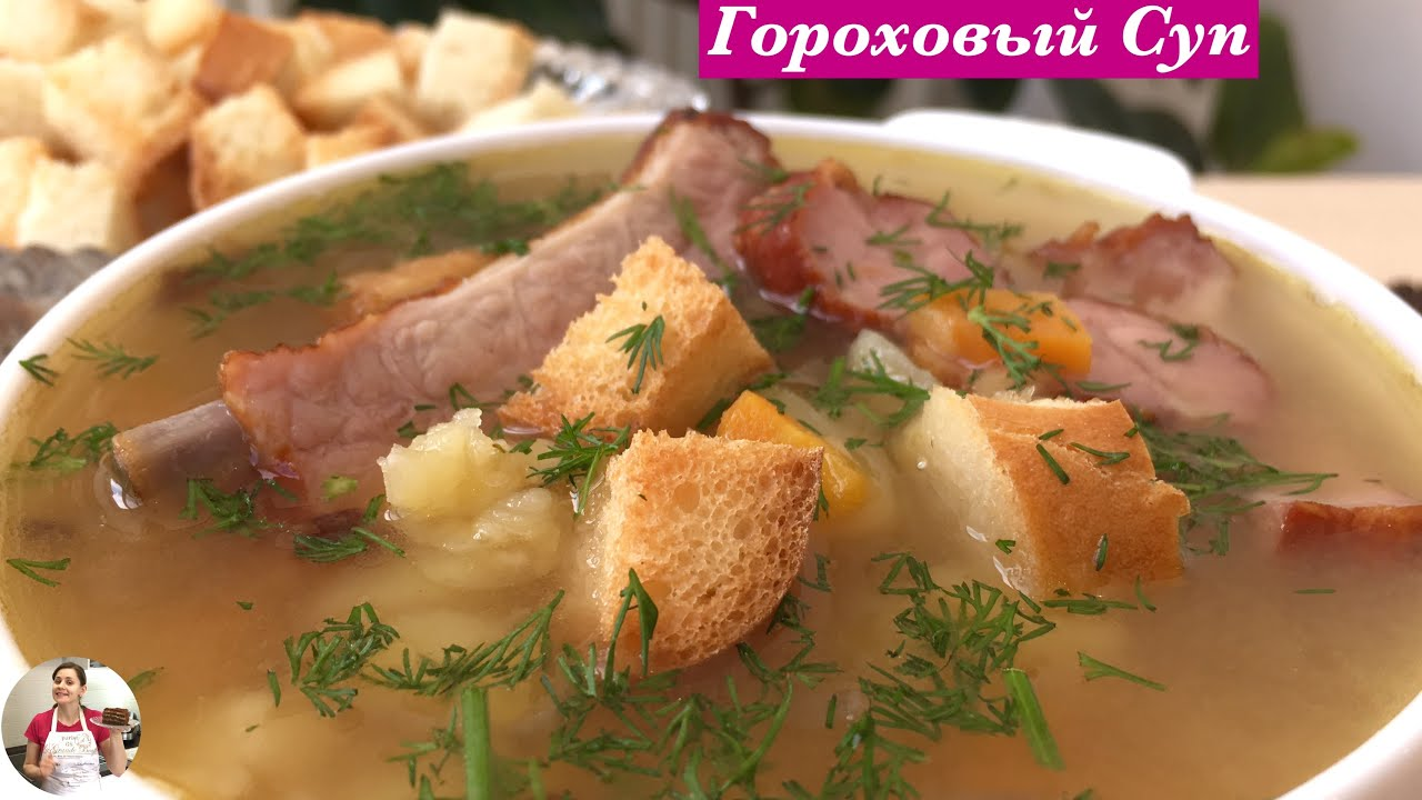 Гороховый суп со свиными рёбрышками рецепт
