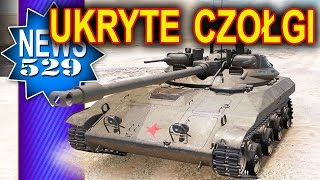 Ukryte czołgi w World of Tanks - NEWS