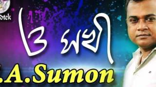 Bangla New Video Song 2017 | ও সখি O Shokhi By F A  Sumon | Eid Exclusive Video Song 2017