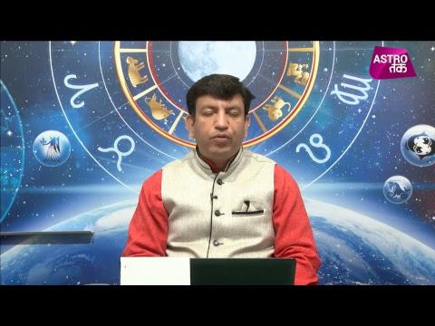 वसंत पंचमी - राशि अनुसार इस मंत्र से होगी हर मनोकामना पूरी | Ashwani Mangal | Astro Tak LIVE thumbnail