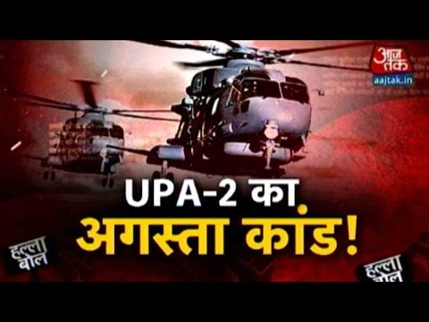 Halla Bol: Will AgustaWestland Deal Be Another Bofors For Congress?