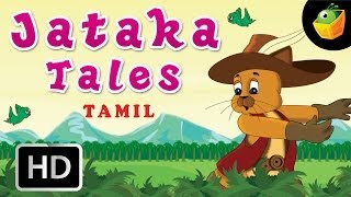 Jataka Tales In Tamil (HD) - Compilation of Cartoon/Animated Stories For Kids