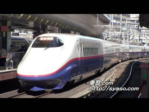 Nagano Shinkansen � Super-Express ASAMA No.560 � E2 Series of JR EAST Japan Railway Company � T�ky� station.