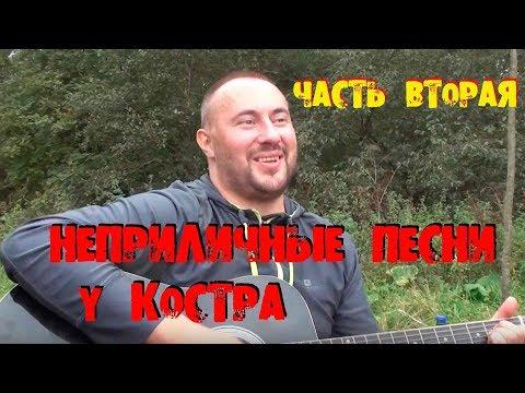 Лагерные песни - Оксана