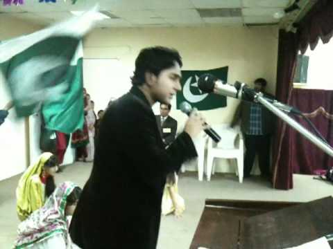 School Function ( Tere Bina Dil na Lage ) Live Perfomance by...