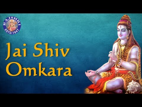 Jai Shiv Omkara - Shiva Aarti With Lyrics - Sanjeevani Bhelande - Hindi Devotional Songs video