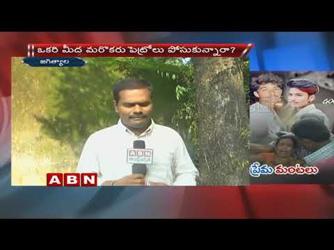 Ground Report on Two 10th class students ends their lives in jagtial