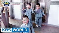The Return of Superman - The Triplets Special Ep.8