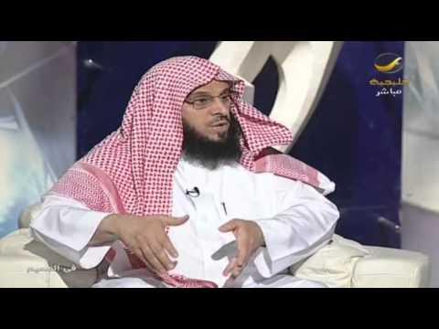 في الصميم - الحلقه 12 مع الشيخ عائض القرني