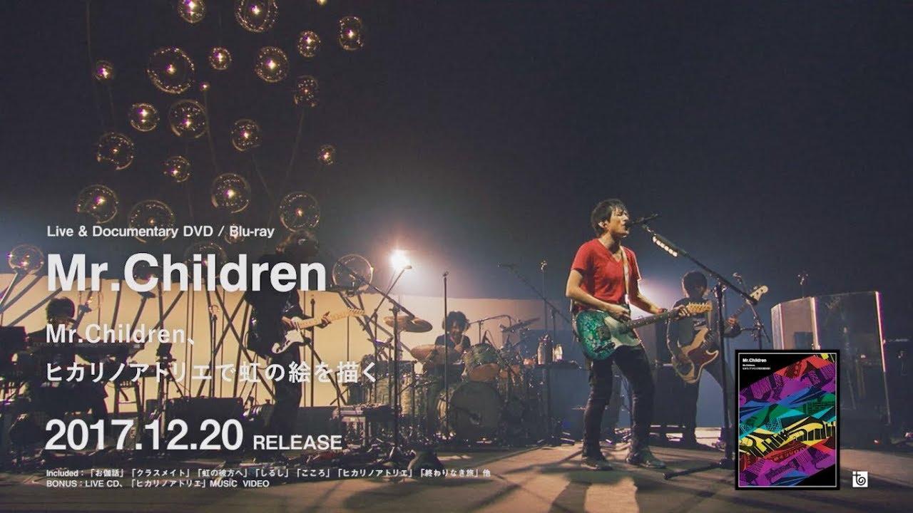 Mr.Childrenの画像 p1_25