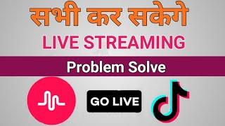 Go live on tiktok how to get live on tiktok per live kaise aate hain get live streaming on tiktok