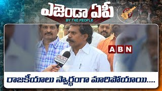 Agenda AP | Kadapa People Over AP Special Status | ABN Exclusive