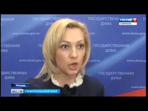 Вести. Ставропольский край 24.06.2017