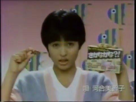 河合美智子の画像 p1_17