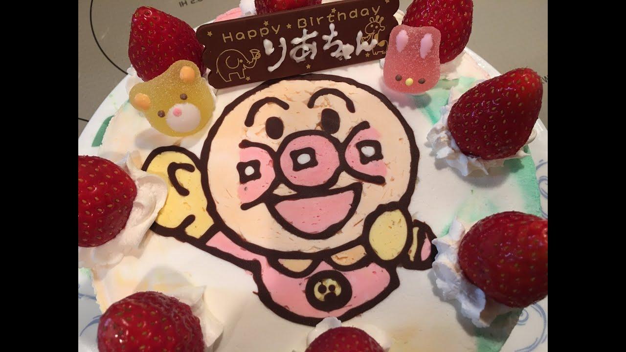 アンパンマン ケーキ 画像