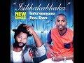 Imfezi Emnyama and Ijong'Elihle best of both Maskandi music compilation 15 to 1
