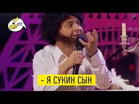 Зеленский показал великого РУССКОГО поэта - я сукин сын очень РЖАЧНО