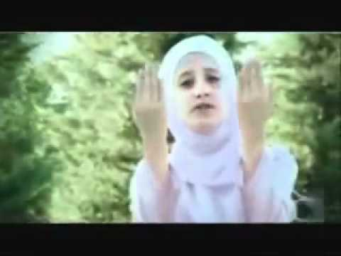 Ya Mecca Ya Makka Arabic Naat   Youtube 3 video