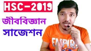 HSC Exam 2019 | Biology Final Suggestion | Nahid24