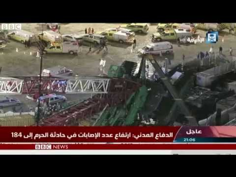 Mecca crane collapse: 107 dead at Saudi Arabia's Grand Mosque