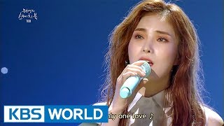 Gummy (거미) - You Are My Everything [Yu Huiyeol's Sketchbook / 2017.06.21]