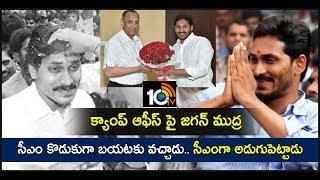 YS Jagan Meets Governor Narasimhan | Jagan Fans Response At Raj Bhavan  News
