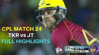 CPL T20 2017 Match 24 - Jamaica Tallawahs vs Trinbago Knight Riders Full Highlights HD