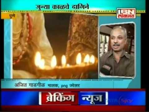 Rajmata Jijaus Jewllery From Rajmata jijau Marathi Movie