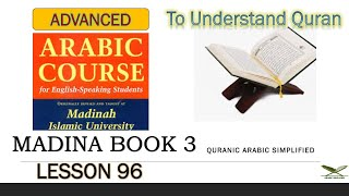 madina book 3 class 96 - completing lesson no 27