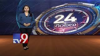 24 Hours 24 News || Top Trending Worldwide News || 13- 12- 2017 - tv9