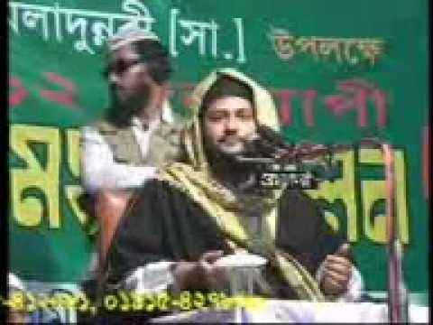 Mufty Dr. Syed Md. Anayet Ullah Abbasi Jonpori, postogola, Dhaka 04/01/2012
