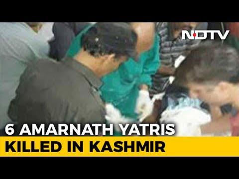 6 Amarnath Yatra Pilgrims Killed In Terror Attack In Jammu And Kashmir